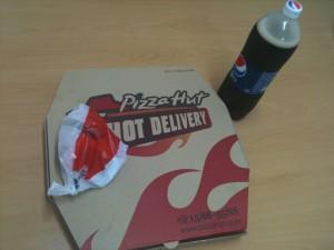 피자가 도착했습니다